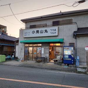 ピュアアングラーズカワハギ&アカハタ釣り教室 長井新宿港小見山丸