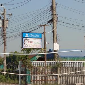 タイの管理釣場①VIPフィッシングパーク