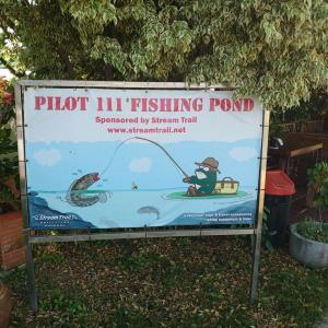 タイの管理釣場③パイロット111
