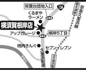 タックルベリー横須賀根岸店オープン
