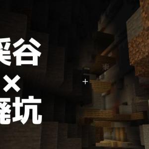 【マイクラ】プレイ日記Part66「ダイヤモンド鉱石が41個採れました」
