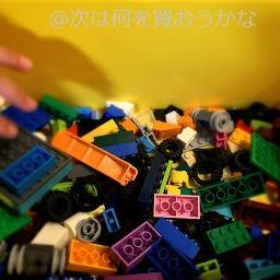 レゴが好きな子供たちにおすすめのレゴは【レゴ クラシック】これがあればいろいろ作ることができる