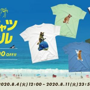 SUZURI夏のTシャツセール