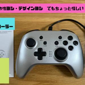 PS3対応 OPOLARゲームコントローラー