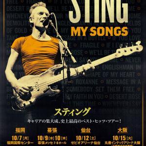 【STING】ベスト・アルバム『MY SONGS』を携えた2年振りの来日公演、全国4都市5公演にて開催!
