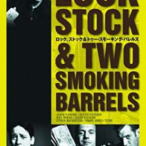 『Lock,Stock and Two SmokingBarrels』伏線・回収が気持ちいい!