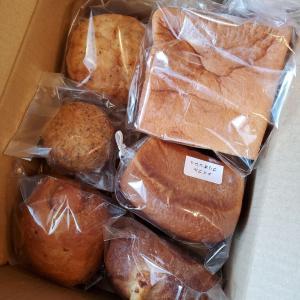 『パンとエスプレッソと』のパンをお届け便で♪