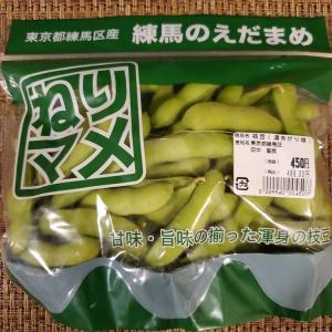 練馬のねりマメと東京野菜