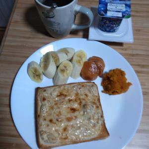 11月22日  朝食、お弁当🍱