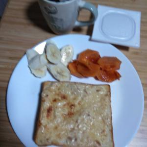 1月28日  朝食、お弁当🍱