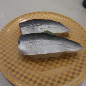 お昼ご飯は魚べい🍣