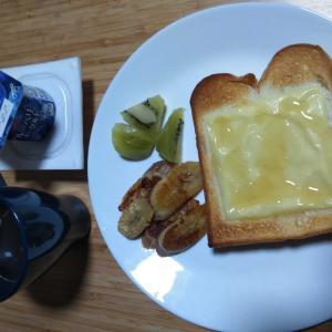 1月26日  朝食、お弁当🍱