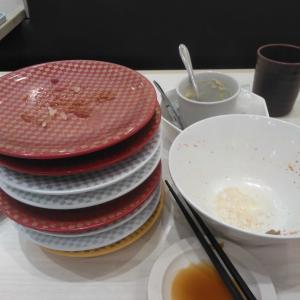 ランチはお寿司🍣つまみは冷凍餃子