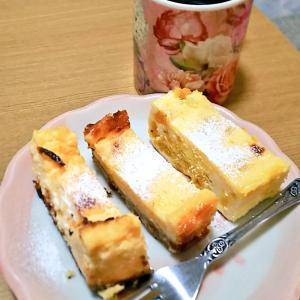 宮村とケーキ錬成の話