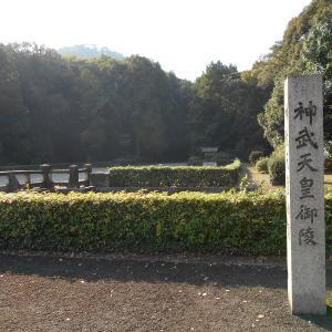 のと爺の奈良旅レポ(7)