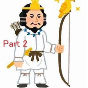 超入門古事記(24)神武東征その2~熊やら、烏やら