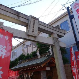 古事記の神様と神社・ご近所編Part2(32)~豊受稲荷本宮