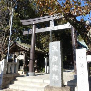 古事記の神様と神社・ご近所編Part2(33)~柏諏訪神社