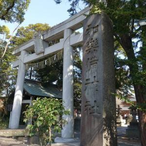 古事記の神様と神社・ご近所編Part3(2)~和樂備神社