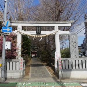 古事記の神様と神社・ご近所編Part3(3)~越谷香取神社