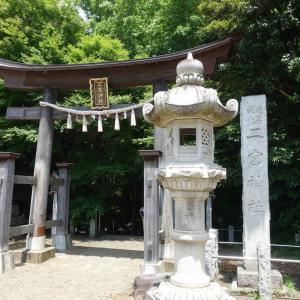 古事記の神様と神社・ご近所編Part3(14)~二宮神社~「嵐」ファンの聖地!