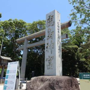 古事記の神様と神社・ご近所編Part3(16)~鹿島神宮~一の鳥居を巡ったよ!