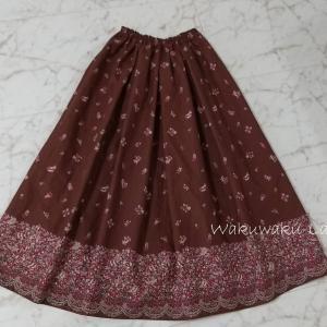 ゴムスカートの種類*その1*