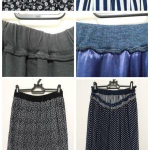 ゴムスカートの種類*その2*