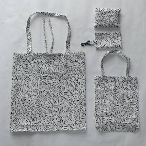 布1mで3つのエコバッグの作り方*⑨エコバッグ(小)収納袋を作る*