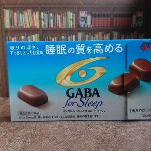 睡眠の質を高めるチョコレート