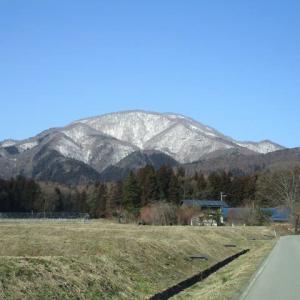 ⑨ 岩手 東根山登山928M 5k(2020.3.8)