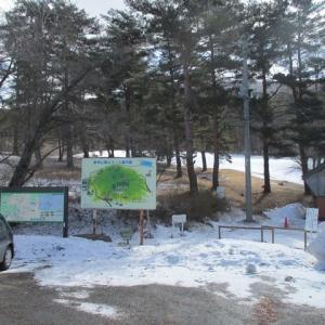 ⑩ 姫神山登山1,124M 2キロ(2020.3.14)