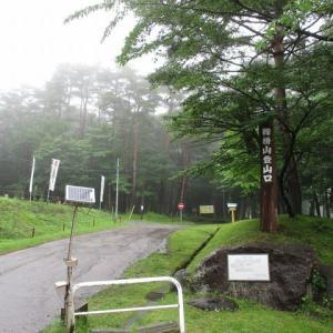 ⑰ 鞍掛山登山897M 3キロ(2020.7.5)