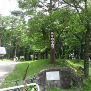 ⑳ 鞍掛山登山897M 3キロ(2020.7.23)