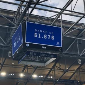 【シャルケ】2019-2020シーズン試合日程とチケット発売日