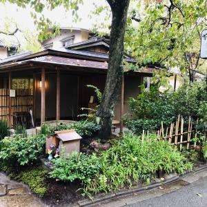 大人女子の京都歩き①宇治~祇園
