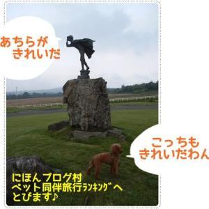 (新)犬連れ訪問宿【東北】