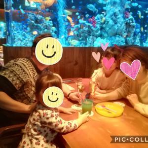 【子連れ外食】アクアリウム&魚イタリアン心斎橋ライムで結婚記念日ディナー♪40%オフで予約する方法☆