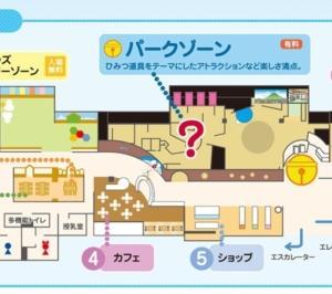 【新千歳空港】無料のキッズスペースが楽しい!ドラえもん・キティ・ロイズのチョコレート工場♪&子連れにおすすめな食事場所
