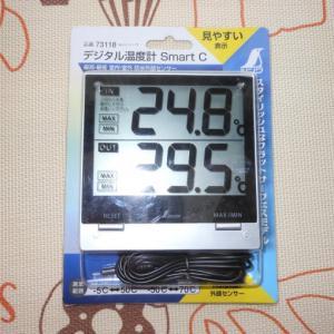 衝動買いしちゃった! でも温度計って本当に必要なの?