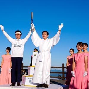 韓鶴子総裁・潘基文委員長ほか5万名「2019南北統一希望前進大会」、平和都市ヨンピョンから。