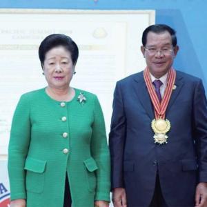 [月間中央】世界平和統一家庭連合のカンボジア2019亜太サミット盛況