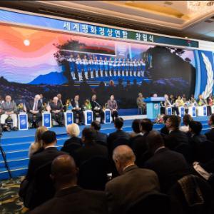 世界中の指導者が一堂に集まる!世界平和頂上連合(ISCP)総会