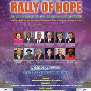 第2回 RALLY of HOPE 9/27 AM9:30~全世界オンライン・スタート