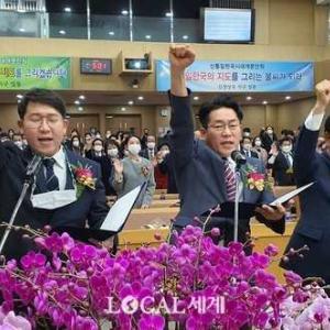 韓半島の平和統一のための「嶺南家庭連合出征式」開催