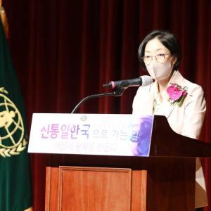 世界平和女性連合、「神統一韓国へ行く道」会議開催