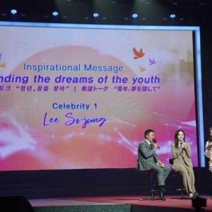 「青年はすべて大切な存在」... 世界平和青年学生連合、トークコンサート開催