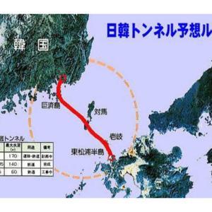 """九州と釜山を鉄道で結ぶ""""日韓海底トンネル""""構想とは?費用10兆円、韓国では「必要」が6割"""