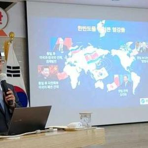 キム・チョルス常任顧問招待 神統一韓国実現のための統一特講