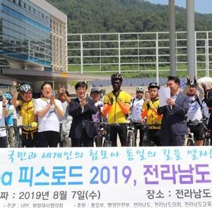 [ピースロード]韓半島の平和念願載せ臨津閣まで走る